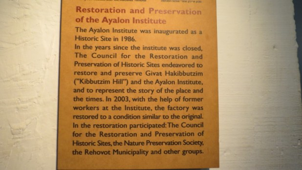 Ayalon Institute - Underground munitions factory
