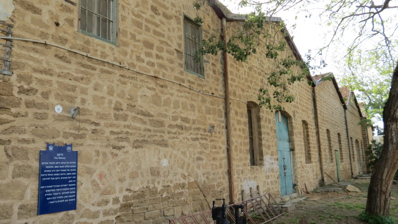 Winery Mikveh Yisrael