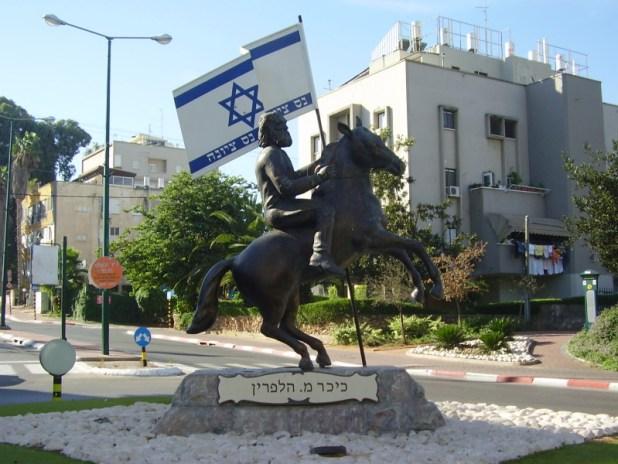 Michael Halperin Square Ness Ziona - Avishai Teicher via the PikiWiki - Israel free image collection project