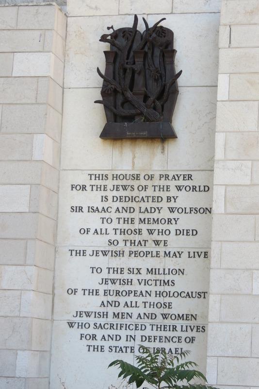 Great Synagogue Jerusalem