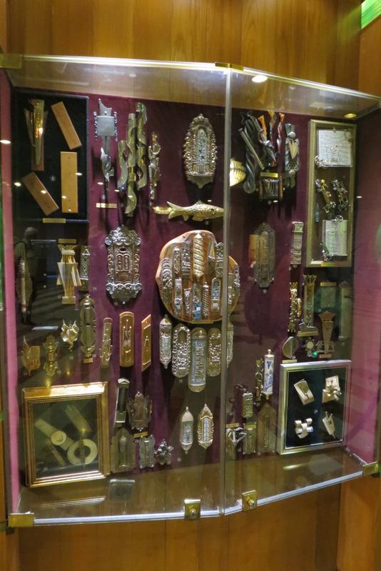 Rosenbaum Mezuzah Collection