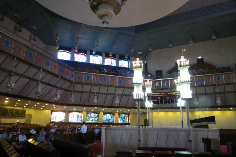 Main Synagogue