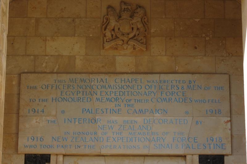 Memorial Chapel British War Cemetery Jerusalem