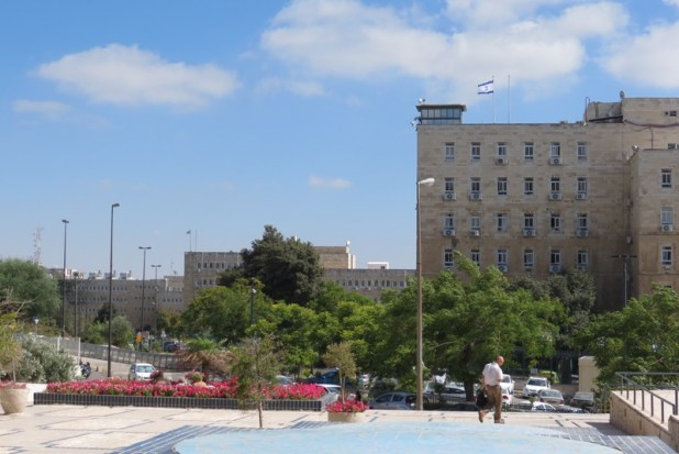 View from Bank of Israel to Prime Minister's Office, Ministry of the Interior and Ministry of Finance Buildings