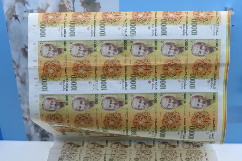 Golda 10,000 Shekels during Inflation