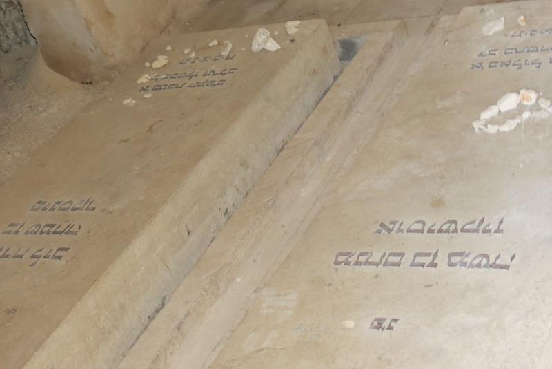 Hebrew University of Jerusalem - Pinsker and Ussishkin graves