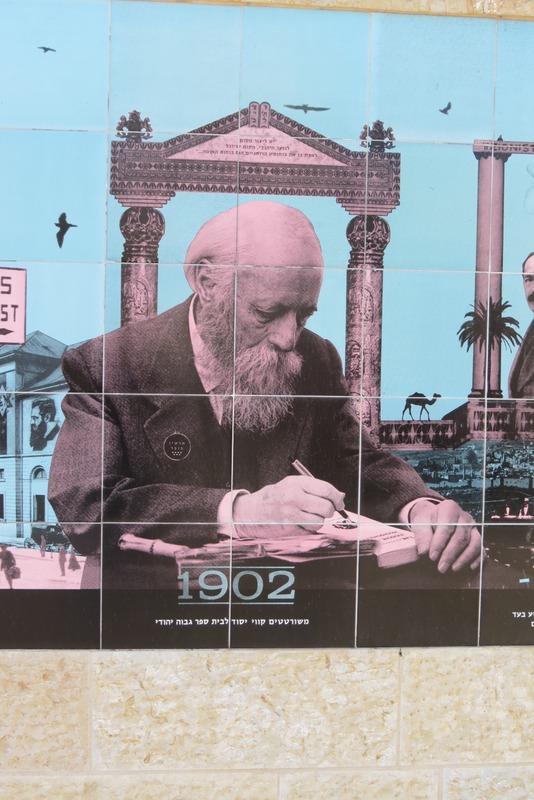 Hebrew University of Jerusalem  - Founders Wall - Prof. Martin Buber