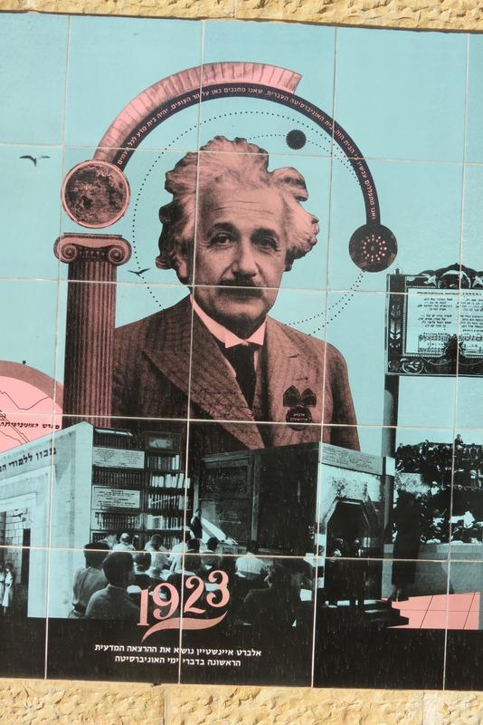 Hebrew University of Jerusalem  - Founders Wall - Prof. Albert Einstein