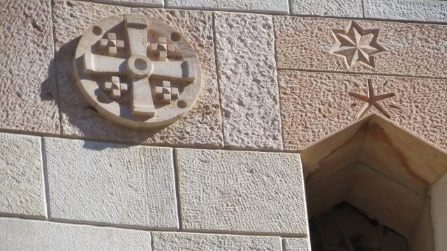 Catholic Church of the Annunciation