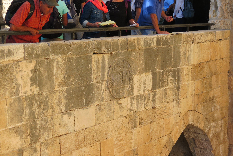 David's Citadel inscription