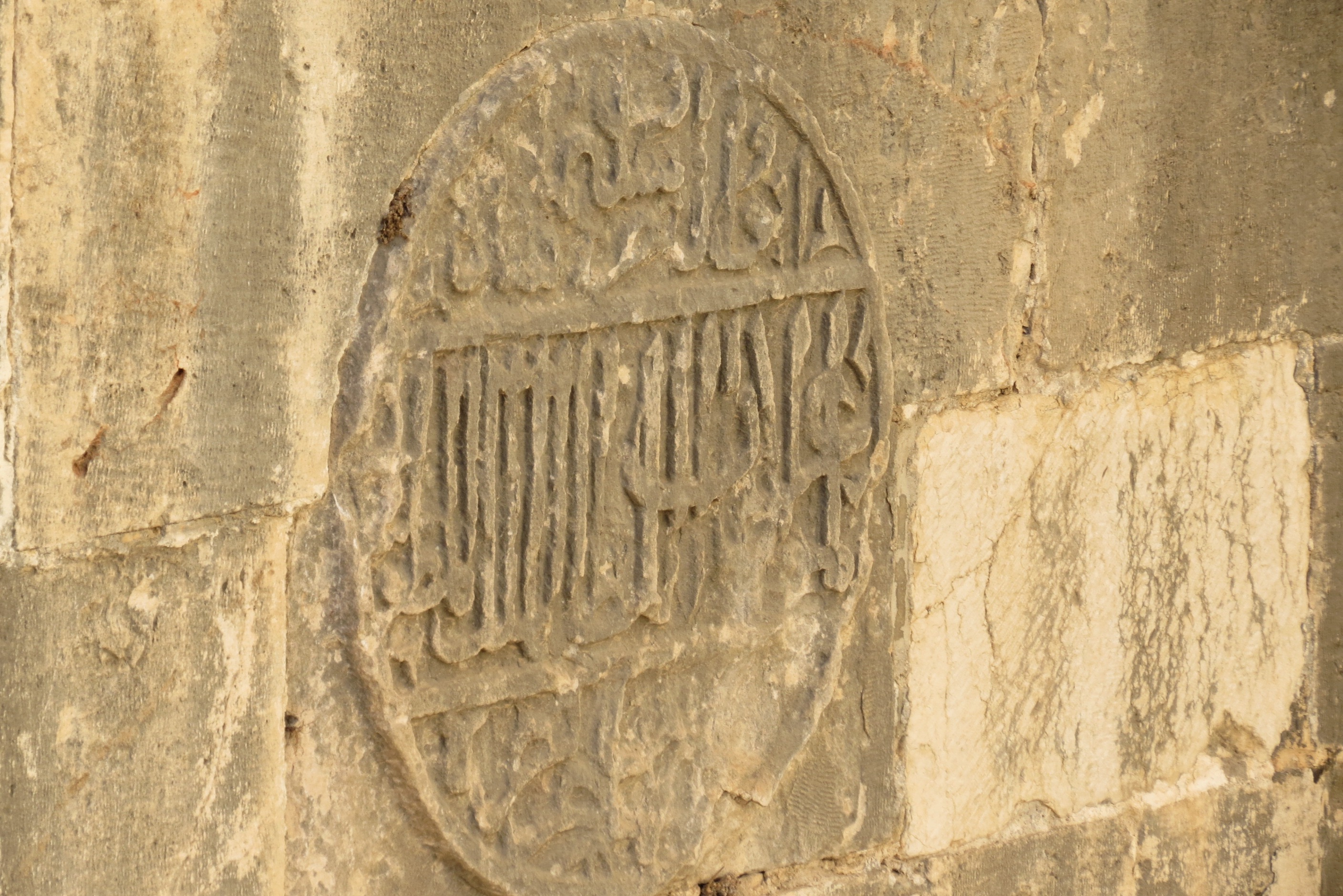 There is an inscription in Arabic above the Ottoman entrance describing the rebuilding of the Citadel in 1538 by Suleiman the Magnificent, the man who built of the current walls of Jerusalem.