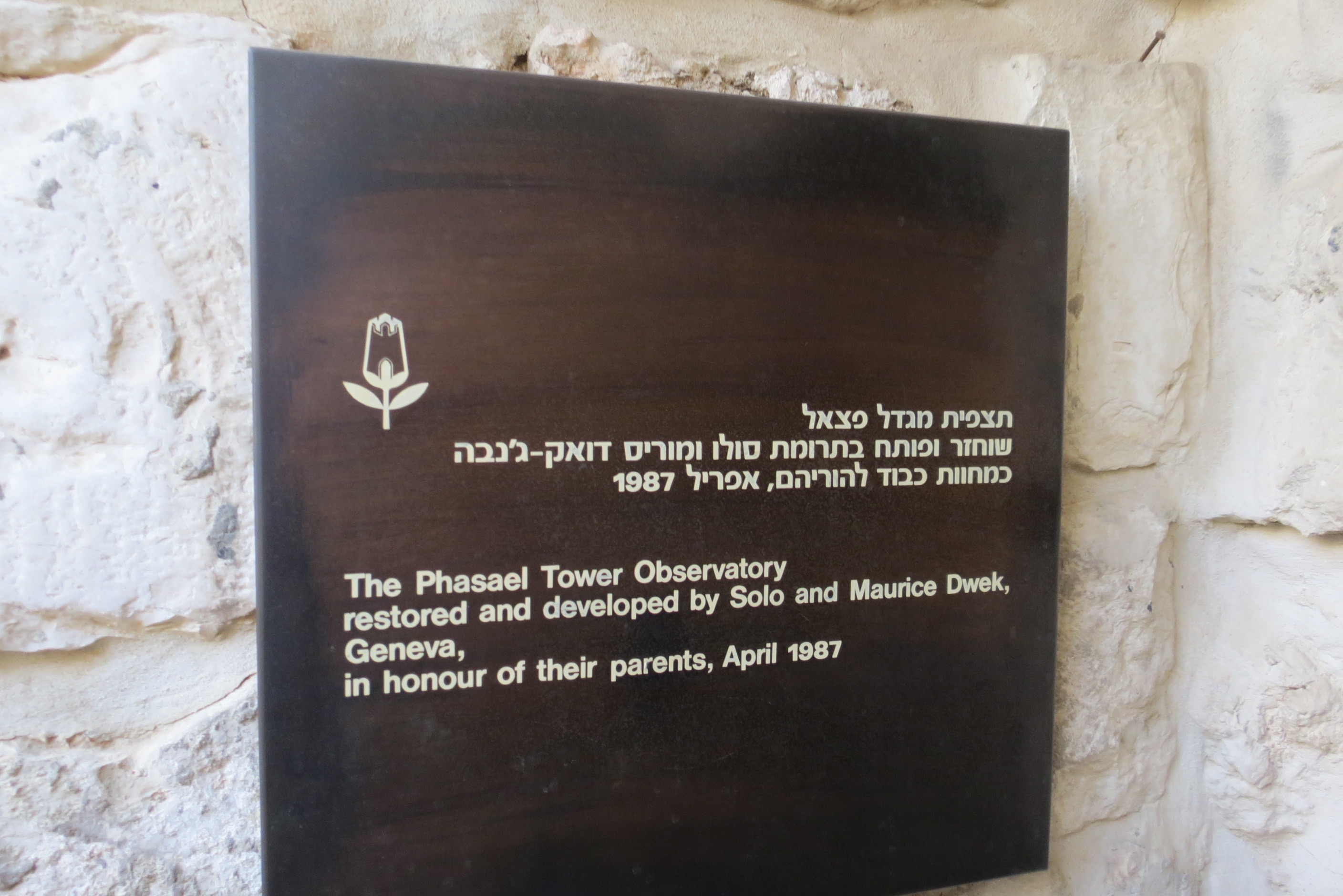 Phasael Tower