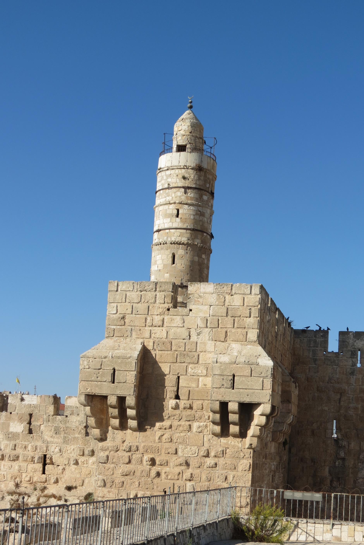 Ramparts Walk - Ottoman Mosque