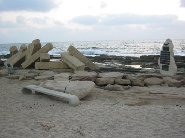 IDF Marine Commando Disaster Memorial