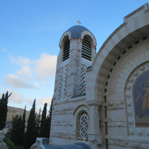 Church of Saint Peter in Gallicantu