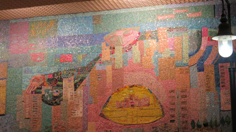 Nahum Gutman's Mosaic Wall - Mother Tel Aviv hugs the city with Gymnasia Herzliya as her heart