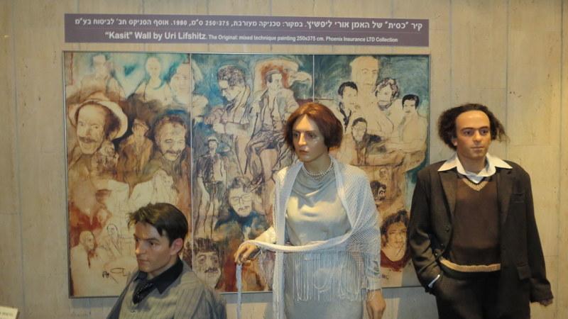 Tel Aviv's Cafes