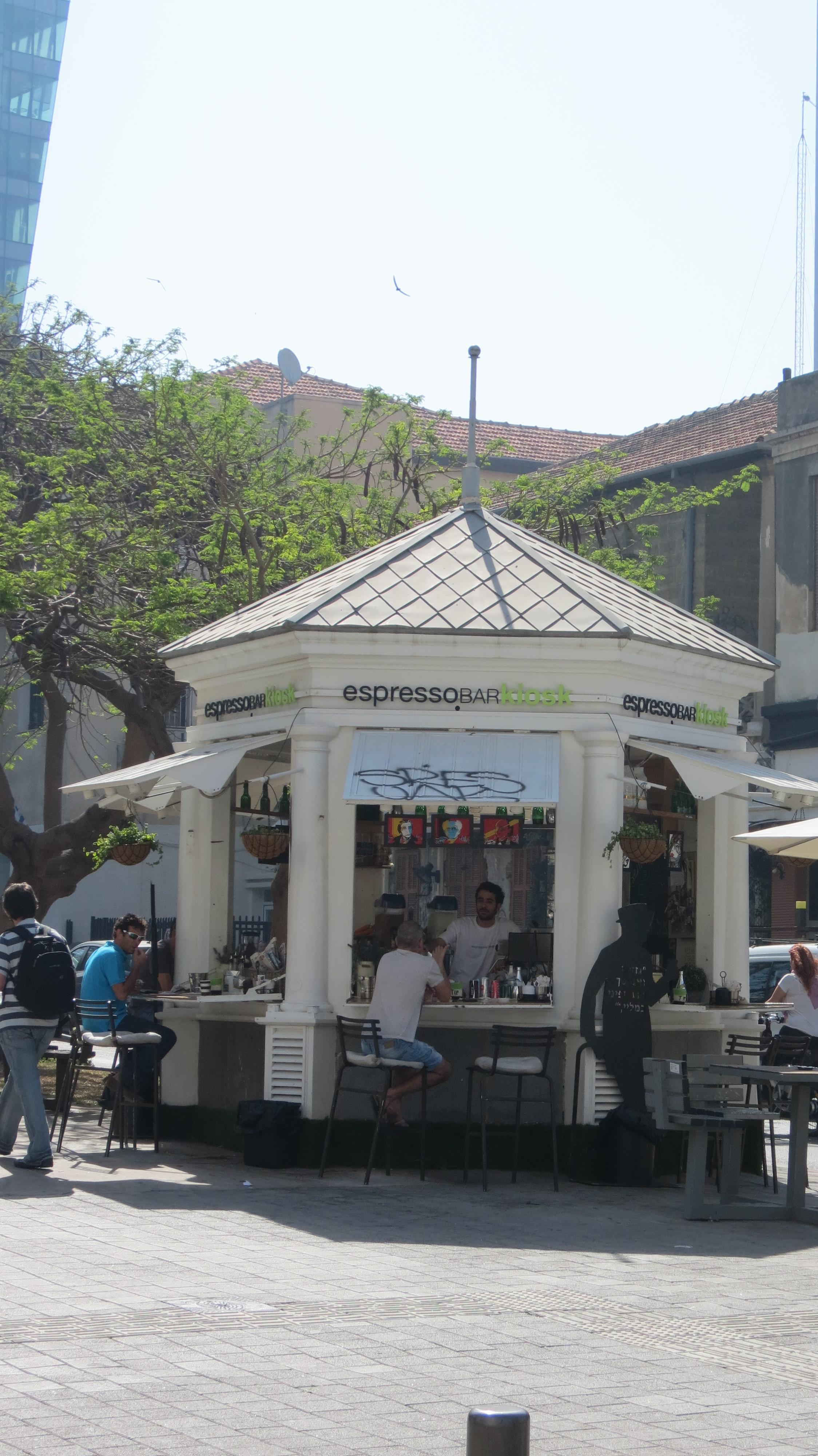 Rothschild Boulevard - kiosk