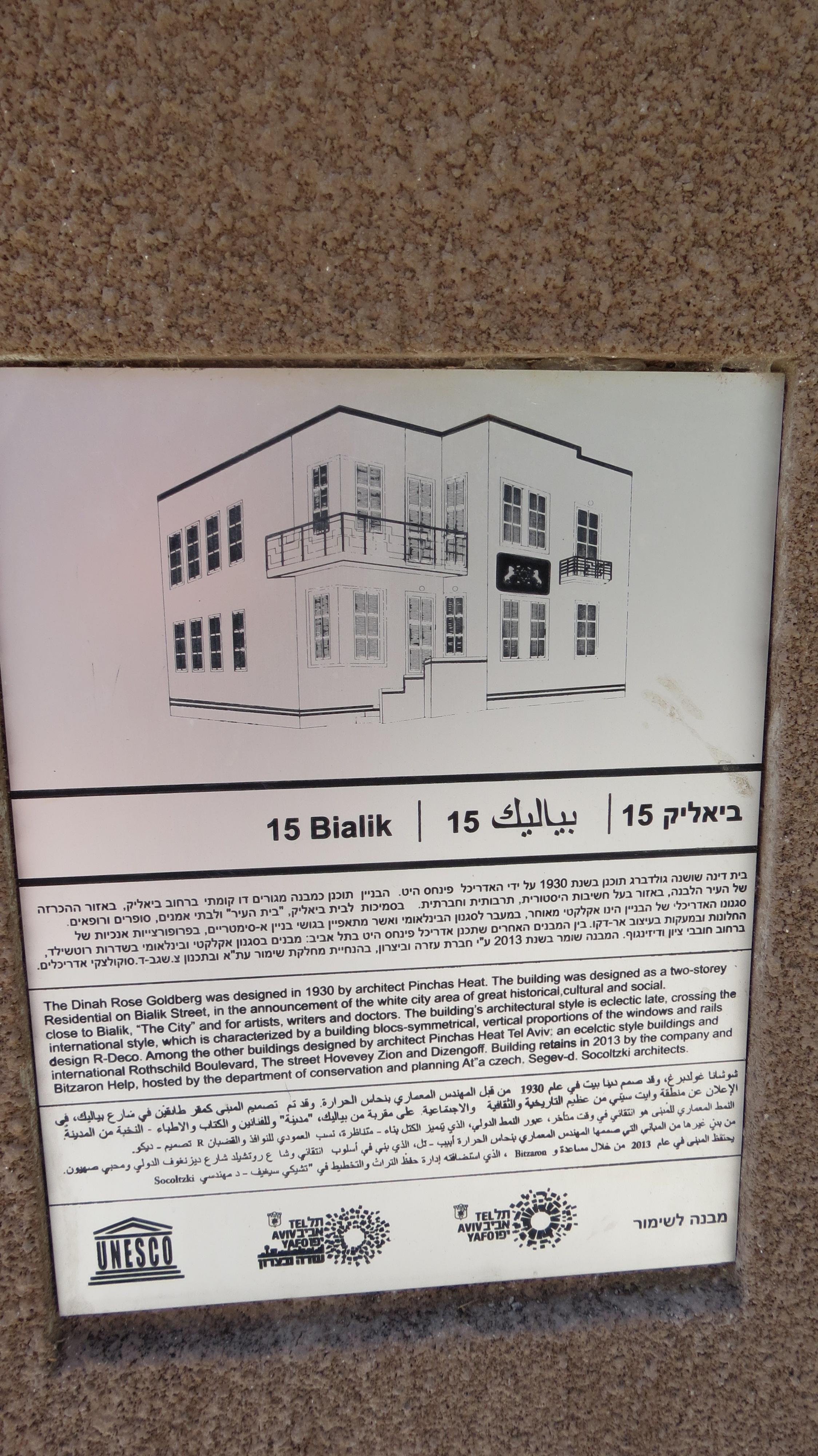 Bialik Street
