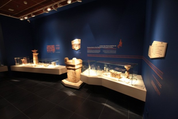 The Museum of Philistine Culture