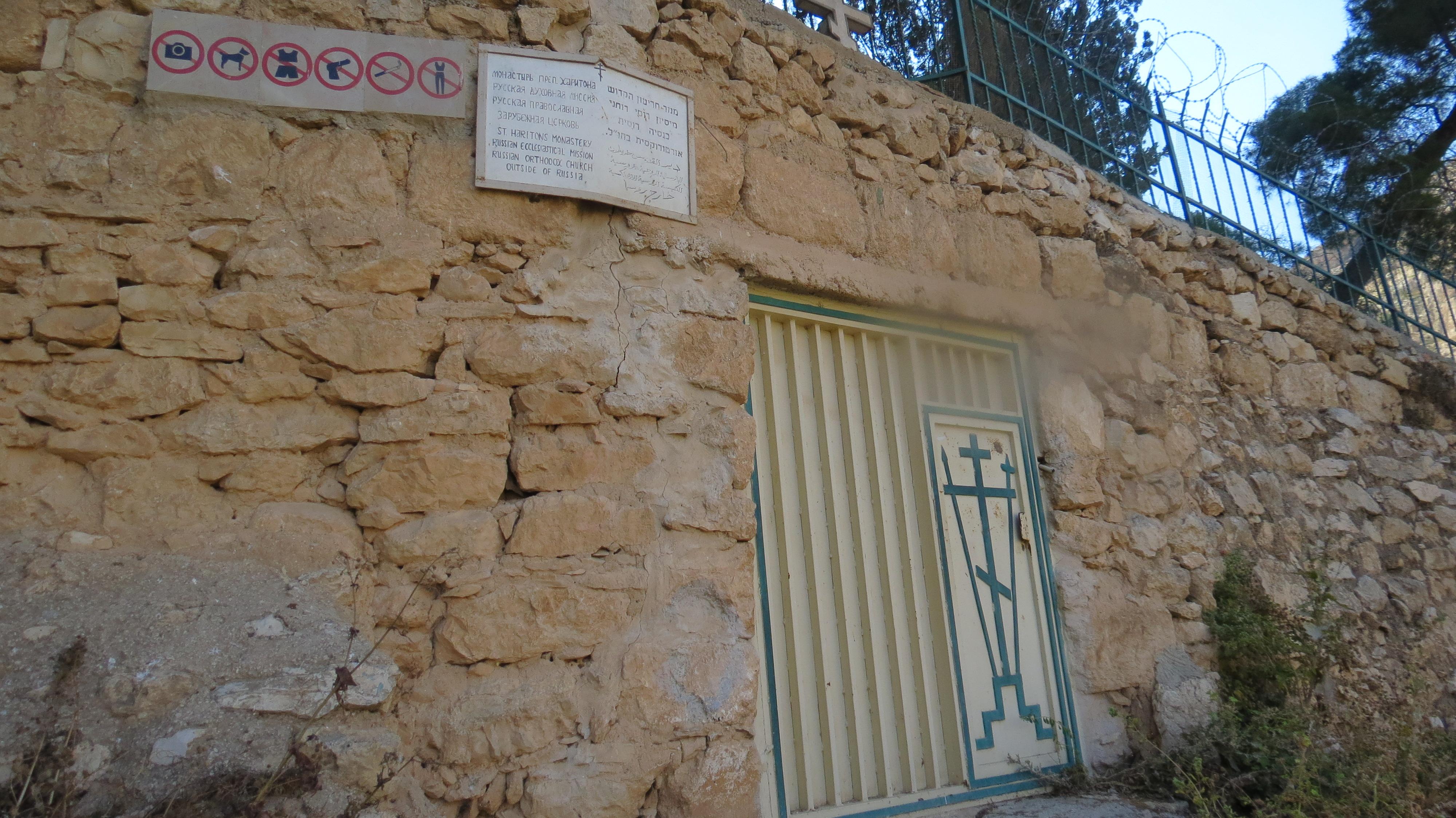 Paran Monastery and Nahal Prat Nature Reserve