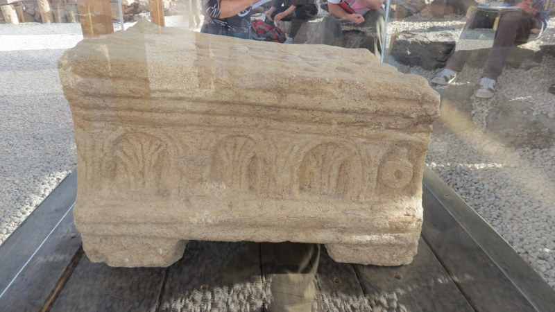 The Magdala Stone
