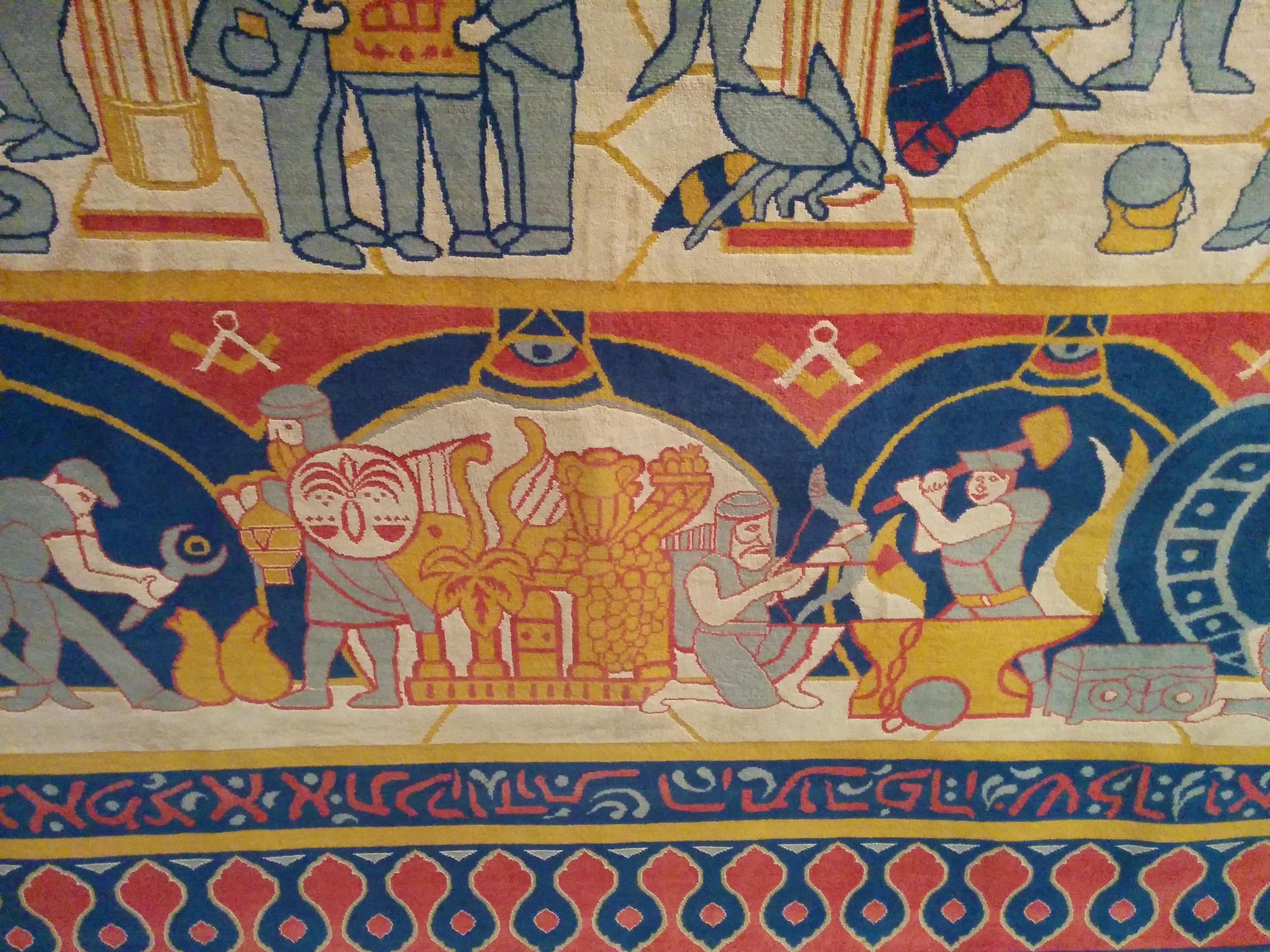 Bar Kokhba detail on Carpet - Shimon Bar Kokhba - Eretz Israel Museum