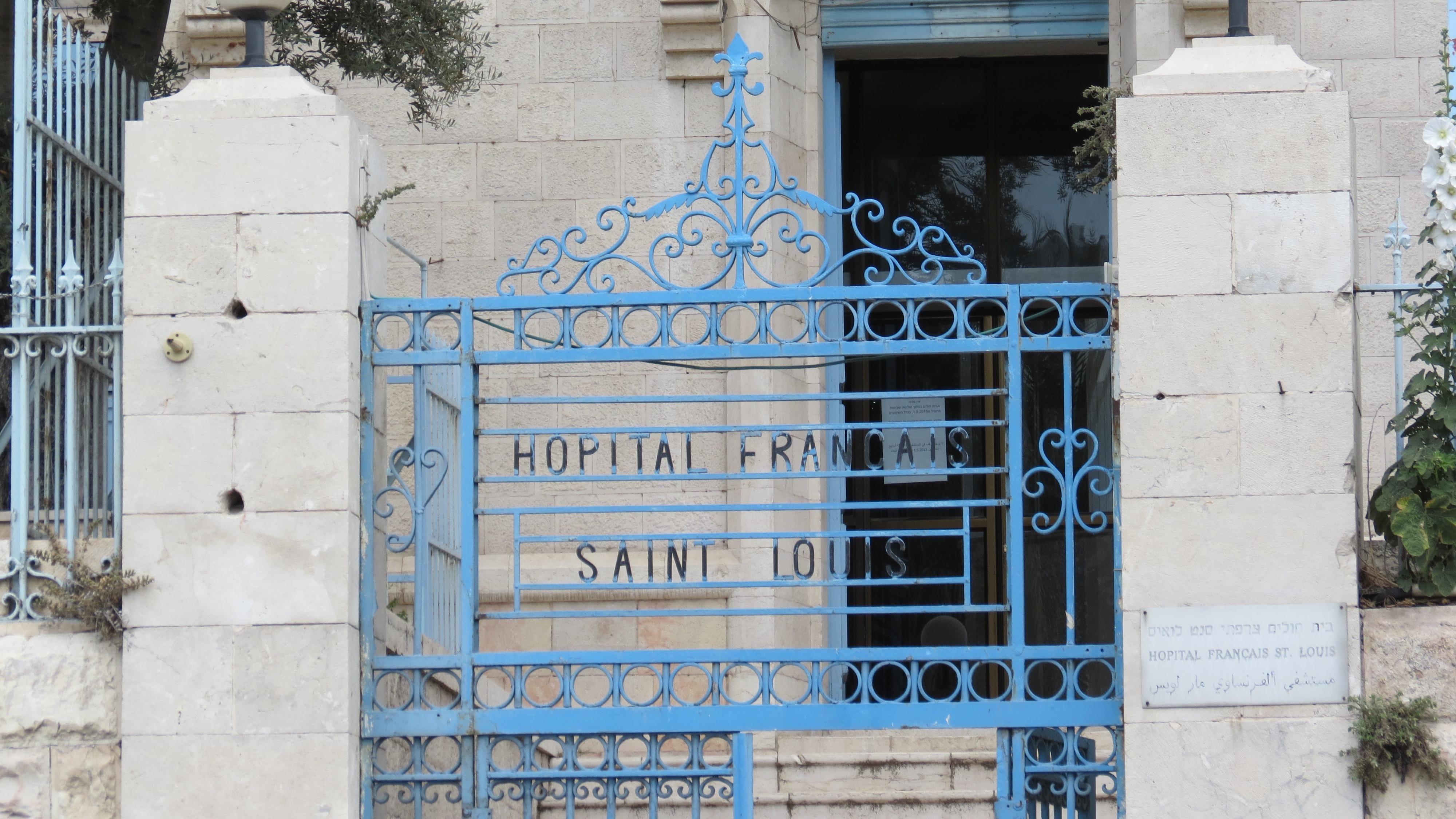 Hopital Francais Saint Louis