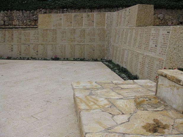 Garden of the Missing in Action Photo: Deror Avi