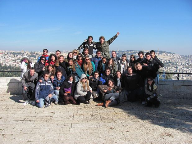 Taglit Photo: Luqux - College and University Trips to Israel