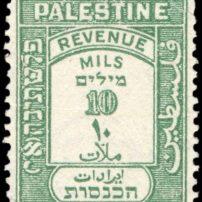 Stamp_palestine_10_mils
