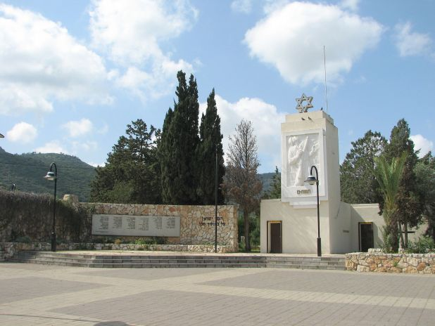 Memorial by Michael Kara in Givat Nesher for Soldiers Killed in the War of Independence Photo: Hanay