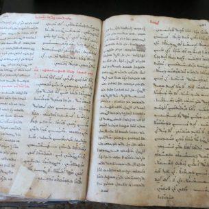 Aramaic Bible