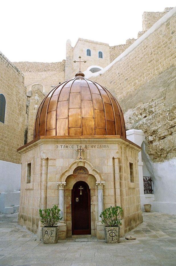 קברו של סבאס בתוך המנזר Photo: Sir kiss