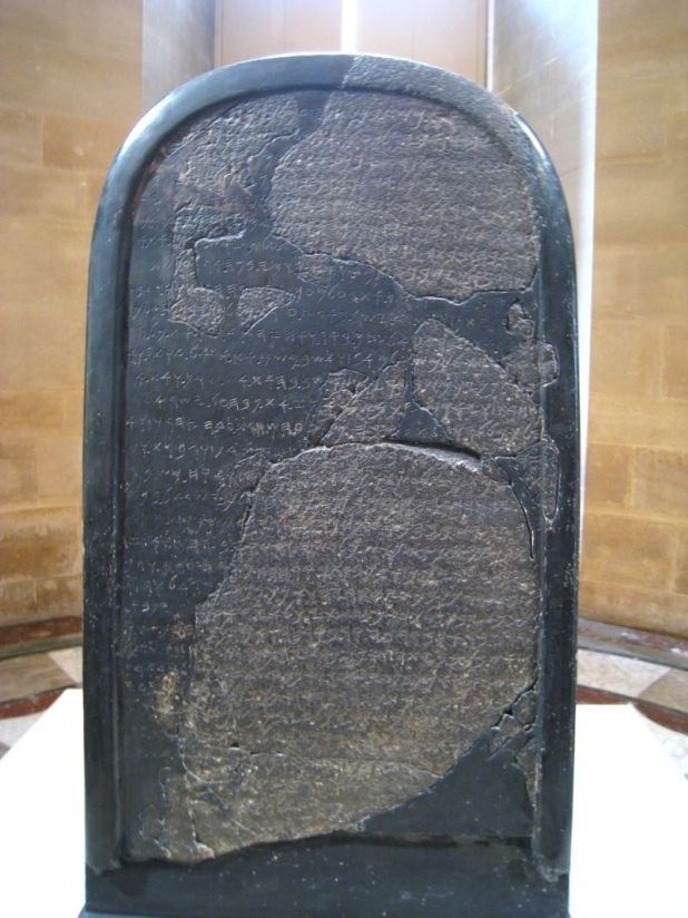 Mesha Stele: stele of Mesha, king of Moab, recording his victories against the Kingdom of Israel. Basalt, ca. 800 BCE. From Dhiban, now in Jordan. Credit: Musée du Louvre