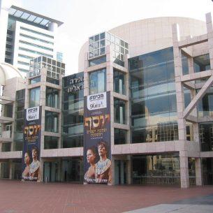 Israeli Opera House - Public Domain