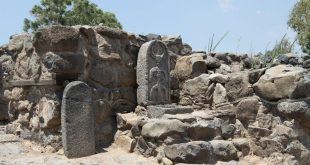 Ruins of fishing village Bethsaida mentioned in New Testament of Bible, north of Sea of Galilee, Israel Photo: Chmee2