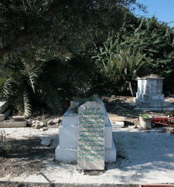 Al-Qassam's grave in Balad al-Sheikh now Nesher, 2010 Photo: Tiamut