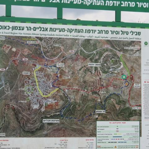 Yodfat Memorial