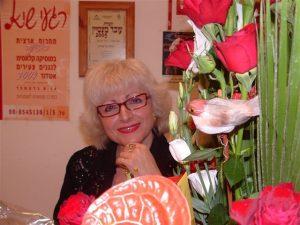 Yanina with Flowers