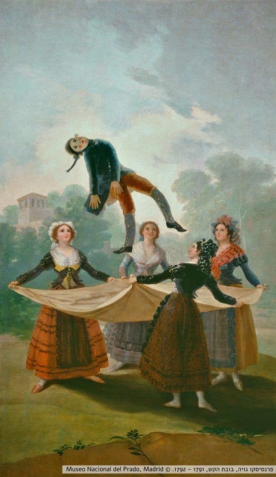 """Франсиско Гойя. """"Соломенное чучело"""". 1791-1792. Масло на холсте. © Madrid, Museo Nacional del Prado"""