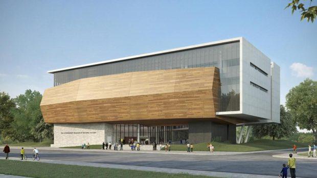 Здание Музея Природы, где проходит выставка