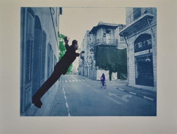 Шакар Маркус |м.р. Петах-Тиква, 1972 | Проживает и работает в Тель-Авиве | «Прыжок веры», 2012 из одноименной видео-работы 2010 г. | Фрезеровка| Courtesy of the artist and The Gottesman Etching Center, Kibbutz Cabri