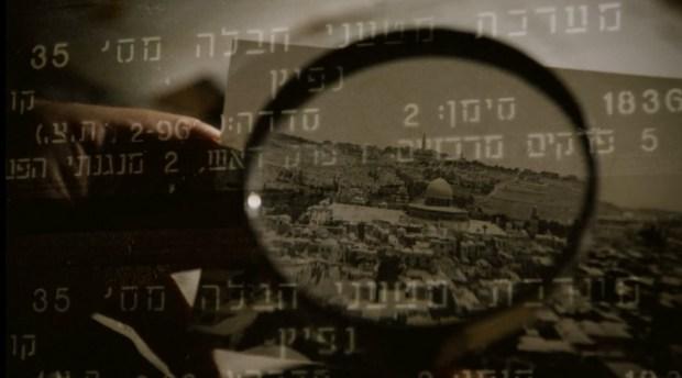 Кадр из фильма - предоставлен YES-DOCU. צילום מתוך הסרט באדיבות YES דוקו