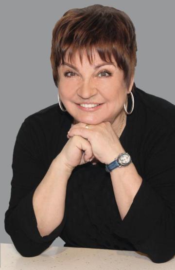 Елена Александровна Щербакова
