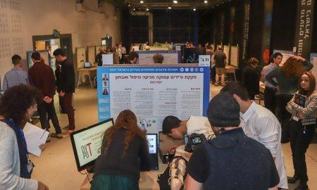 תחרות מדענים ומפתחים צעירים ישראל 2019. צילום יובל כהן אהרונוב Фото - © Юваль Коэн Ааронов