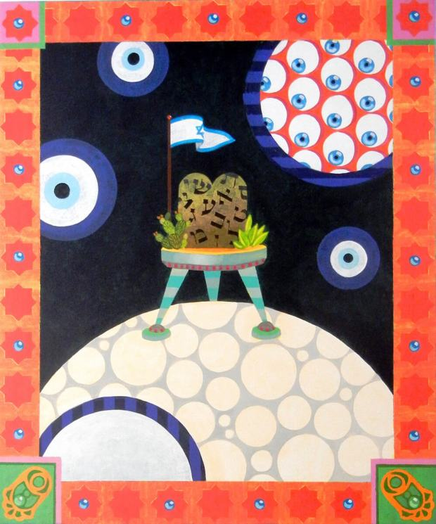 BOOBOOK ON THE MOON. 2012K ON THE MOON. 2012