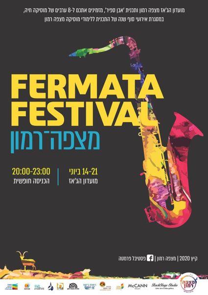 <em>Плакат фестиваля Fermata . Фото со страницы фейсбука фестиваля https://www.facebook.com/fermatta.festival</em>