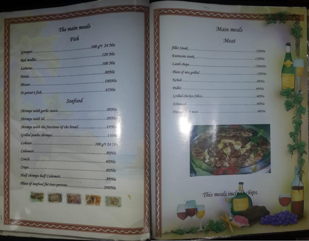 Fish and Meat Dishes at Abu Zeid Restaurant