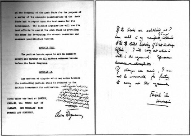 Feisal-Weizmann Agreement 1919